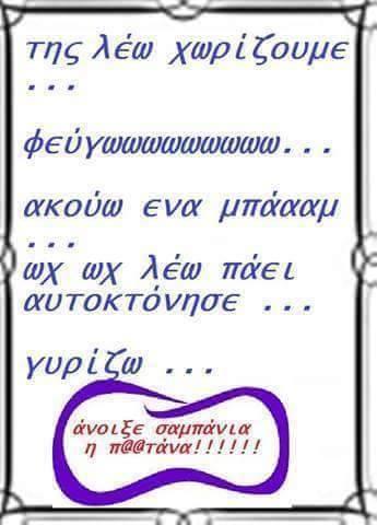 8384_554788768022058_3632687127970219687_n