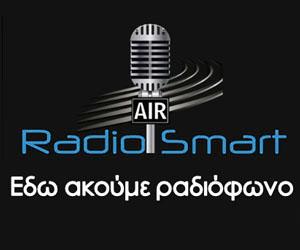 RadioSmart - Εδώ ακούμε ραδιόφωνο